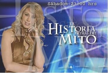 Historia detras del Mito Atala Sarmiento logotipo