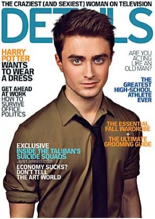 Daniel Radcliffe en Details