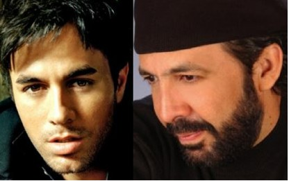Enrique Iglesias y Juan Luis Guerra interpretarán el tema de Quisiera Amarte