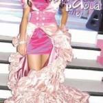 Danna Paola prepara su fiesta de XV años