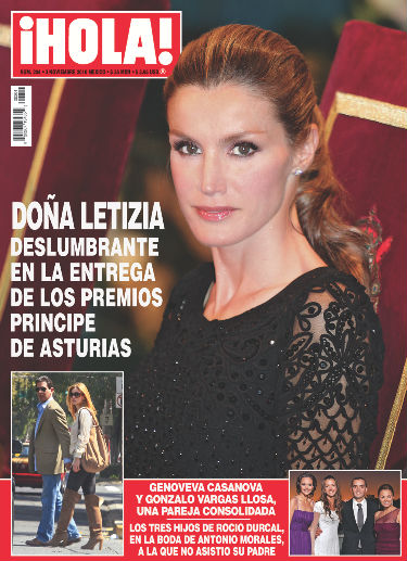 Doña Letizia en la entrega de premios Principe de Asturias