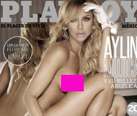 Aylín Mujica en Playboy