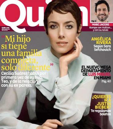 Cecilia Suárez en Revista Quién