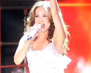 Video Atmósfera de Thalía