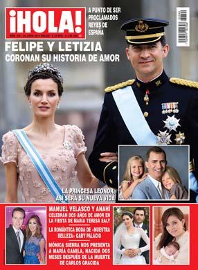 Anahí y Manuel Velasco celebran dos años de novios