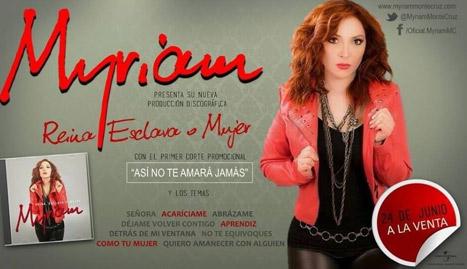 Myriam Montemayor