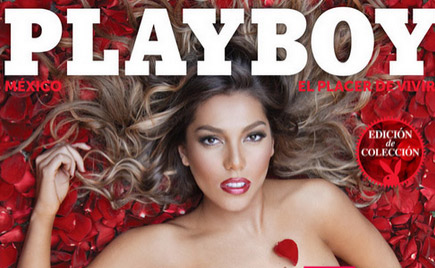 Frida Sofía en Playboy