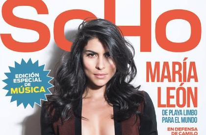 María León en Revista SoHo