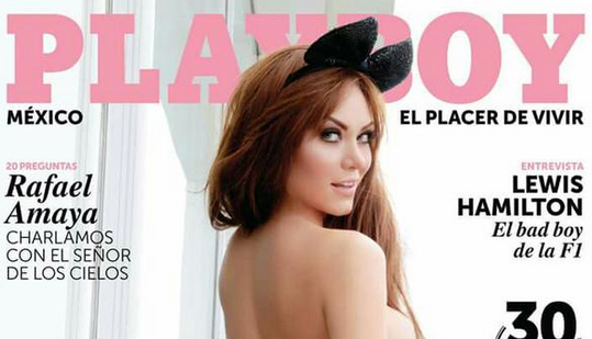 Vivian Cepeda en Playboy