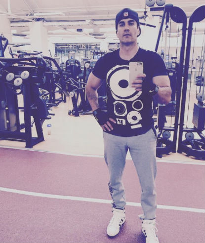 David Zepeda en el GYM